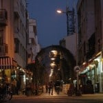 selcuk street